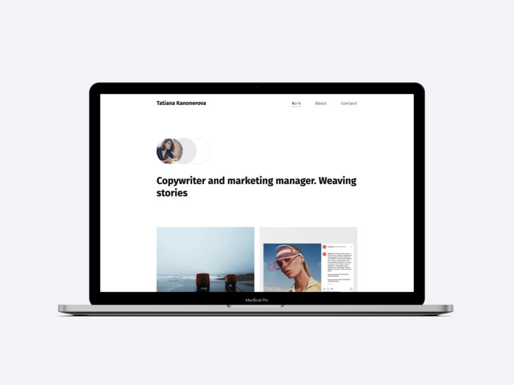 Screenshot of the portfolio website of copywriter and marketing manager Tatiana Kanonerova. She used Copyfolio and the Typewriter template to create her portfolio website.